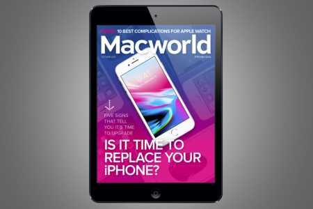 Screenshot Macworld.com